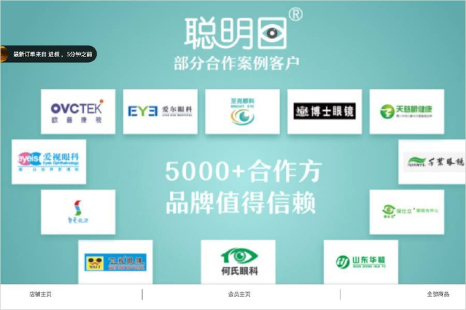 Young More nets tens of millions of yuan in strategic financing from Autek & Netac