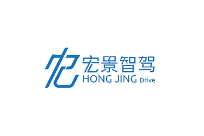 Intel-Hong Jing Drive Intelligent Driving Innovation Center launched in Shanghai