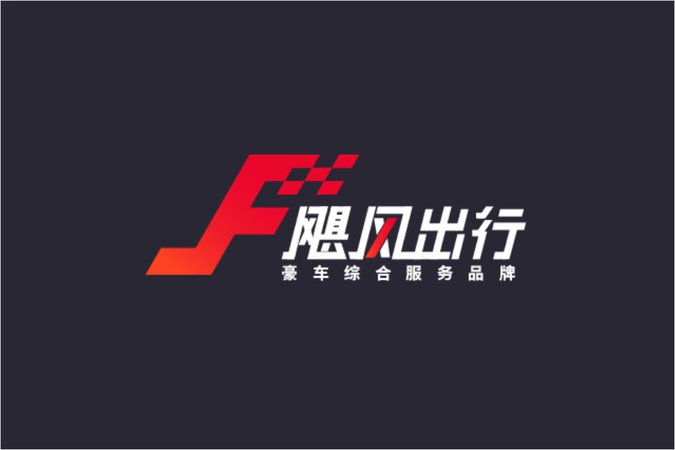 Jufeng Chuxing raises nearly USD10m in Pre-A round