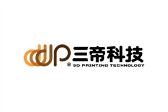 3DPTEK closes multimillion-yuan Series B round led by CICC Capital