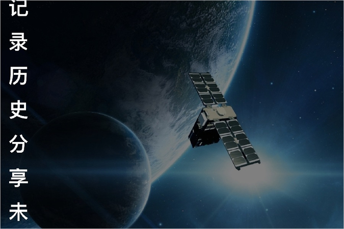 Satellite internet firm ADA Spacecloses RMB150m Series A+ round