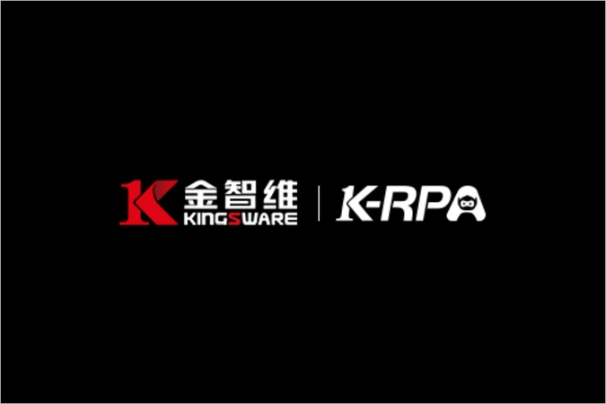 Kingsware nets nearly RMB100m in Series A round led by Qiming Venture Partners