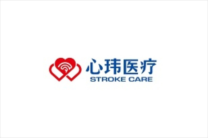 Stroke Care Technology secures multimillion-dollar Series C round