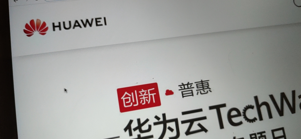 Is Huawei building its lithography machines?