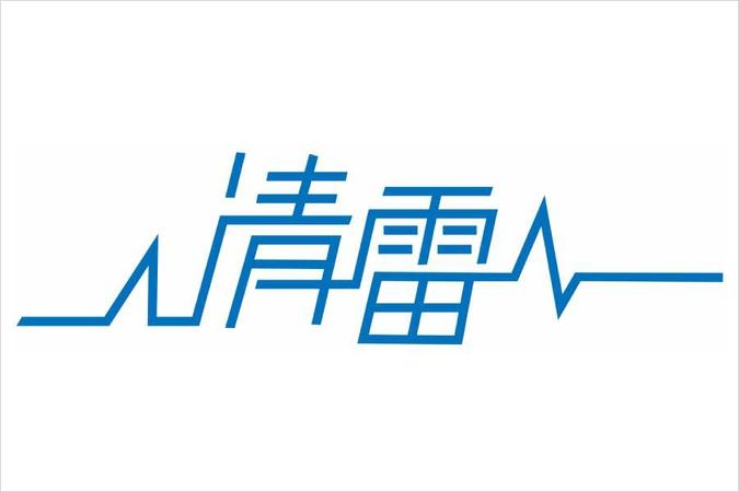 Qinglei Technology closes multimillion-yuan angel round