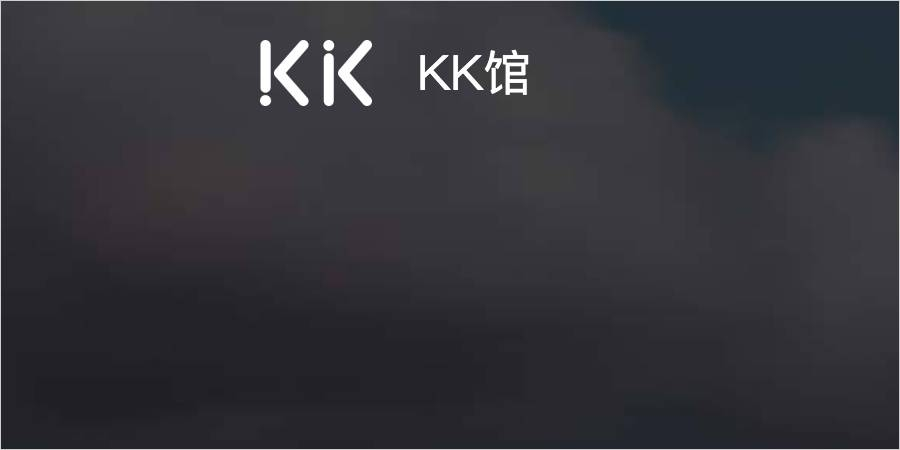 KKGroup bags RMB1b in Series E round led by CMC Capital