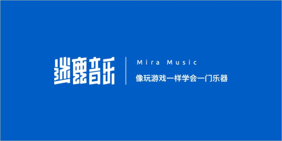 Mint Muse secures multimillion-yuan Series A+ round by Frees Fund