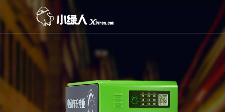 Tencent invests in Xlvren with a 2% stake