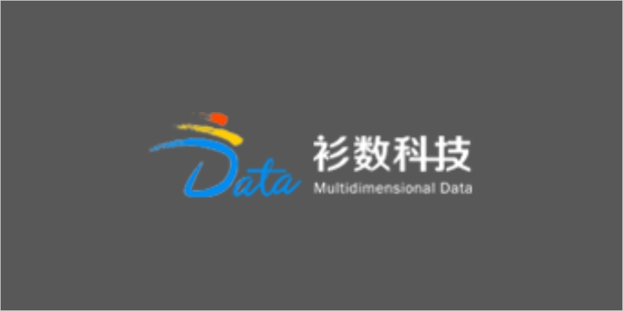 Multidimensional Data closes RMB100m Series A led by Vertex