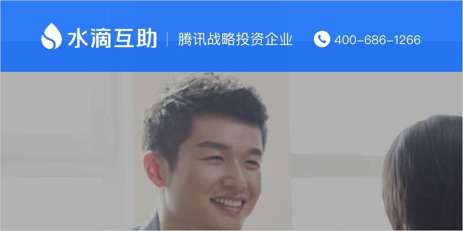 Shuidi Huzhu closes USD200m Series D, valued at USD2b