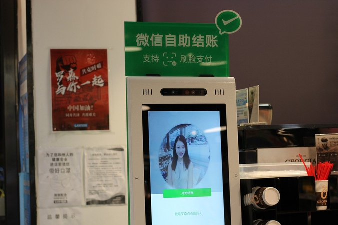 Tencent has 1.206 billion monthly active accounts on WeChat
