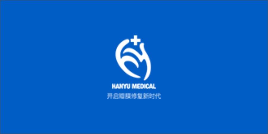 Hanyu Medical closes RMB500m Series D