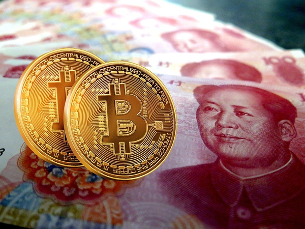 MofCom to roll out trials of digital Renminbi in more regions