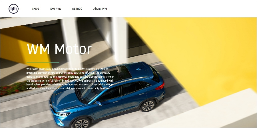 WM Motor vies to be first listed new energy carmaker in STAR Market after D round financing