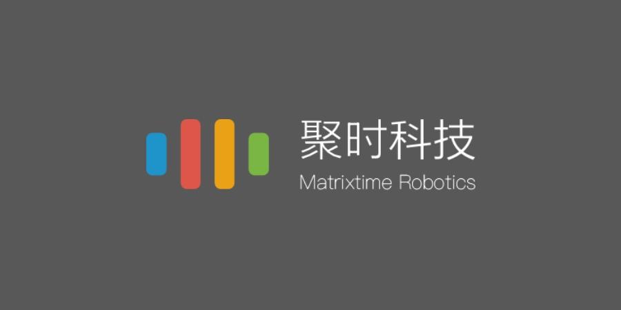 Matrixime Robotics completes RMB 110 mln Series A