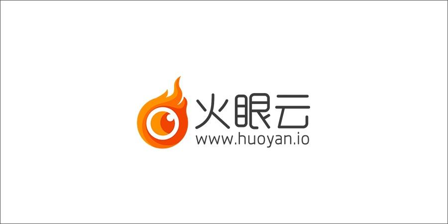MarTech service provider Huoyan Cloud closes RMB 50 mln Series A