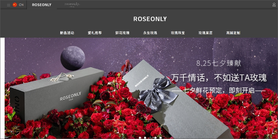 Ele.me and ROSEONLY in collaboration to upgrade delivery service