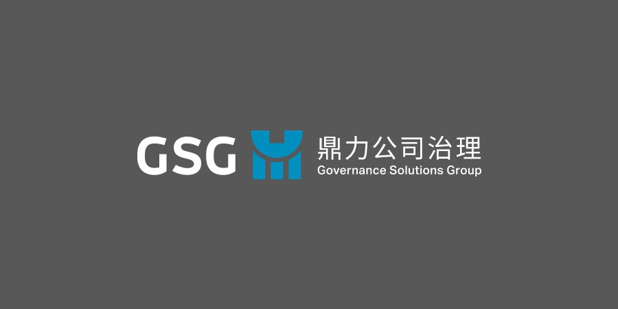 Governance Solutions Group obtains equity investment from Shanghai Finance Institute