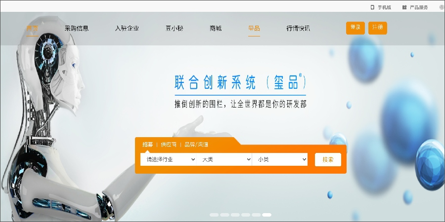 Ningmengdou.com closes Series A with RMB 50 mln