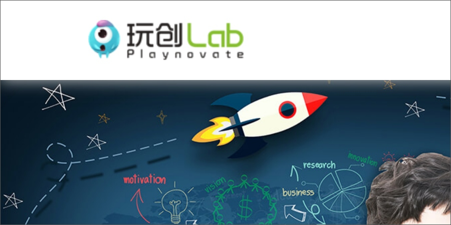 Playnovate closes Series A+ with RMB tens of millions