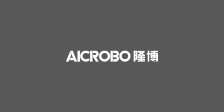 Mobile robot and intra-logistics solutions supplier AICRobo closes RMB with tens of millions of financing