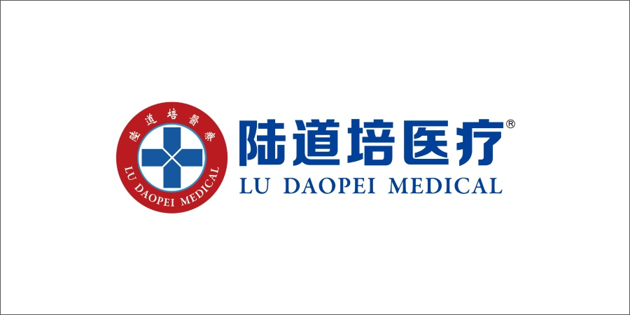 Lu Daopei Medical closes Series B+ exceeding RMB 100 mln